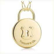 Tiffany & Co. holds the key to impressive sales