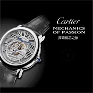 Cartier's video in its banner ads