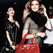 Michael Kors holiday catalog