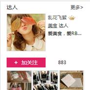 Lancome's Rose Beauty Web site