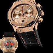 Fair Trade Commemorative Hublot watch