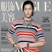 Vogue China's November issue featured the Apple Watch
