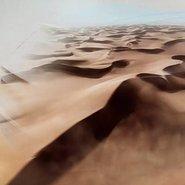 Bentley teaser in the desert