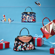 Promotional image for Fendi QuTweet collection