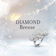 Van Cleef & Arpels Diamond Breeze microsite