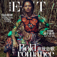 Cover of Net-A-Porter's The Edit