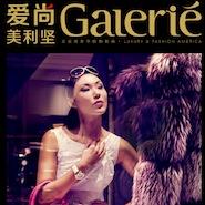 Galerié cover