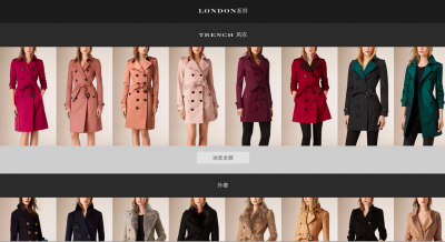 Burberry's Chinese ecommerce site