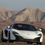 McLaren 650S Al Sahara for Middle East