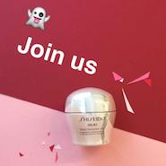 Shiseido Snapchat still