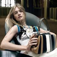 Prada spring/summer 2016 campaign