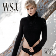 WSJ. April Magazine cover