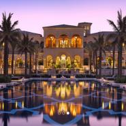 """What Drives You Forward"" Dubai image"