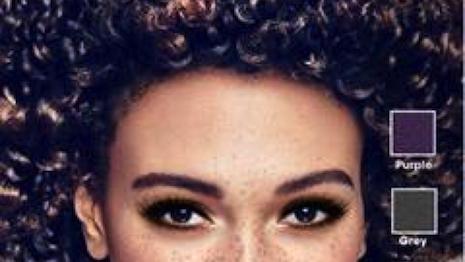 Sephora's Virtual Artist adds smokey eyeshadows