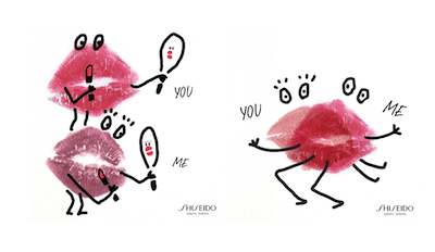 shiseido.rouge rouge kiss me lips