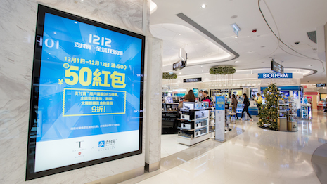 DFS' 12.12 event was available in eight stores