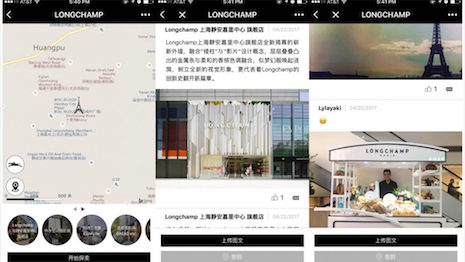 Longchamp's mini app on WeChat