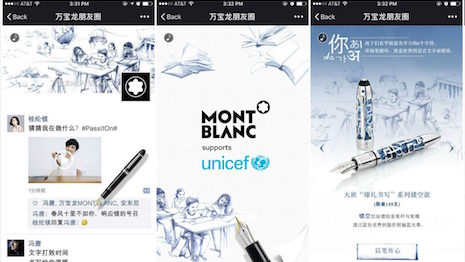 This interactive campaign by Montblanc is part of the brand's global collaboration with UNICEF