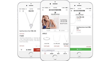 Swarovski's mini program on WeChat