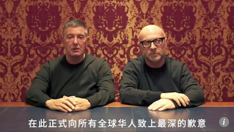 Stefano Gabbana and Domenico Dolce apologizing for their views on China after a backlash over a video campaign and the response to the resulting backlash. Image credit: South China Morning Post