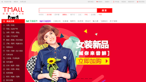 Tmall, one of the leading ecommerce platforms in China, has implemented strict compliance policies to weed out listings and sales of fake luxury goods. Image credit: Tmall
