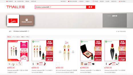 Christian Louboutin Beauty on Tmall. Image credit: Tmall