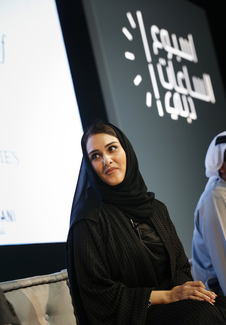 Hind Abdul Hamied Seddiqi, director general of Dubai Watch Week, at the event last month. Image credit: Dubai Watch Week