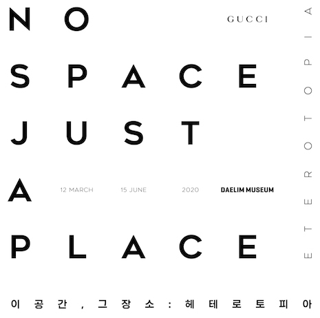 Poster for Gucci's No Space, Just A Place exhibition at Seoul's Daelim Museum March 12 through June 15. Image courtesy of Gucci