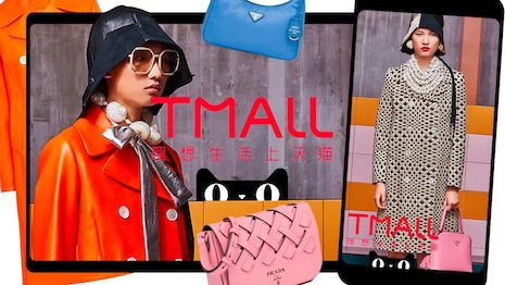 If your brand is new to selling online in China, Jing Daily breaks down the different platforms on the country's largest online ecommerce site: Tmall. Image credit: Prada, Shutterstock. Composite: Haitong Zheng