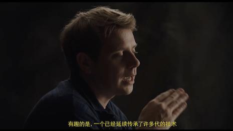 Loewe creative director Jonathan Anderson. Image credit: Weibo