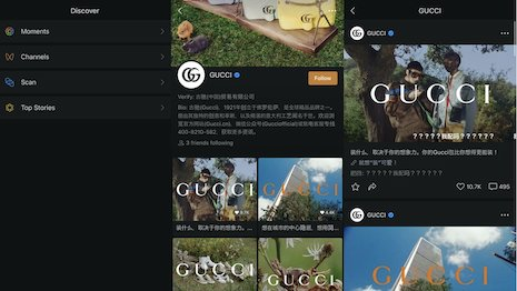 Gucci on WeChat Channels. Image credit: Gucci, Luxury Society, WeChat Channels