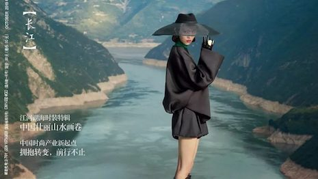 Due to China's rising economic power, contemporary Chinese identity is becoming a popular theme in fashion media. What can brands learn from these stories? Image credit: Harper's Bazaar China